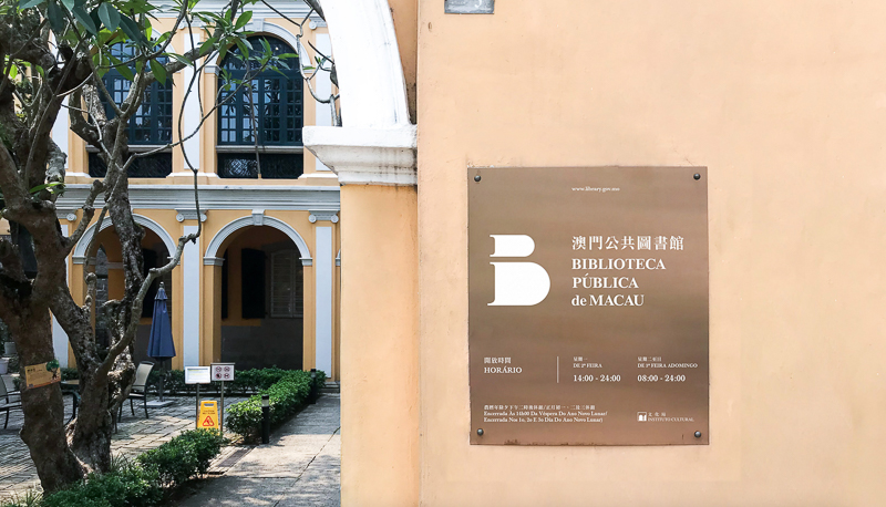 Macao Public library designed by Au Chon Hin